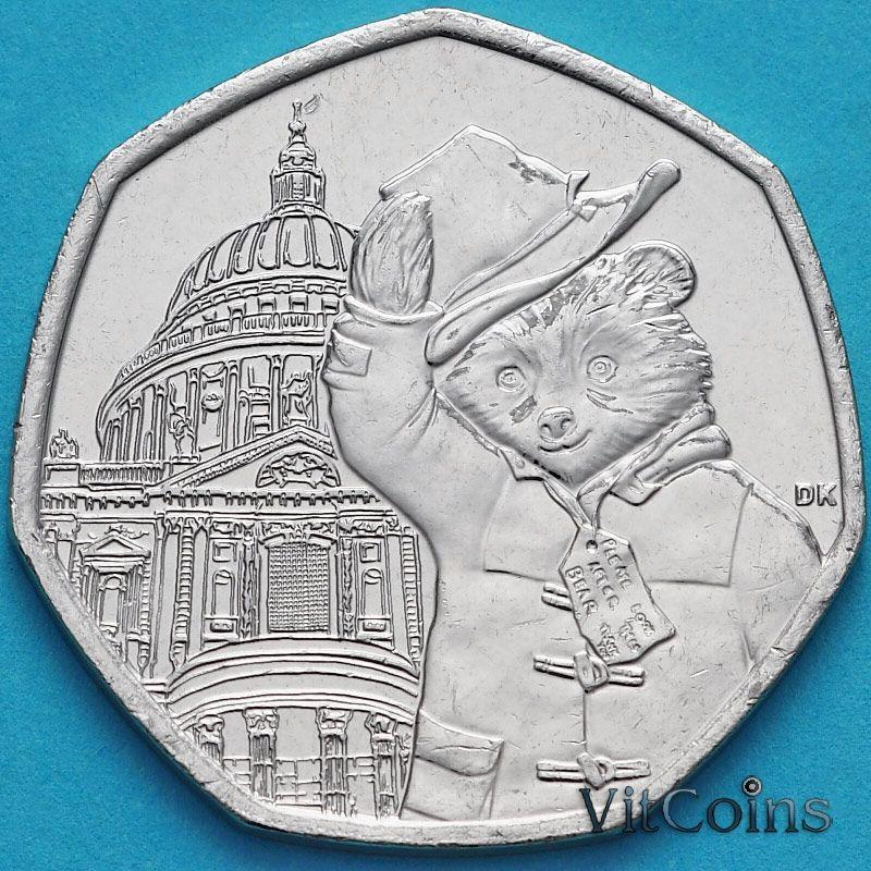 Монета Великобритания 50 пенсов 2019 год. Паддингтон в церкви Святого Павла.