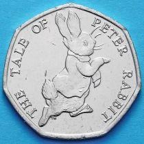 Великобритания 50 пенсов 2017 год. Кролик Питер.