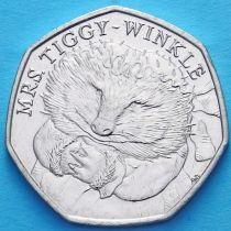Великобритания 50 пенсов 2016 год. Миссис Тигги-Винкл.