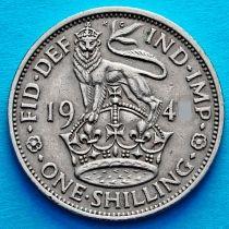 Великобритания 1 шиллинг 1947 год. Английский герб.