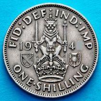 Великобритания 1 шиллинг 1947 год. Шотландский герб.