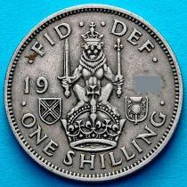 Великобритания 1 шиллинг 1949 год. Шотландский герб.