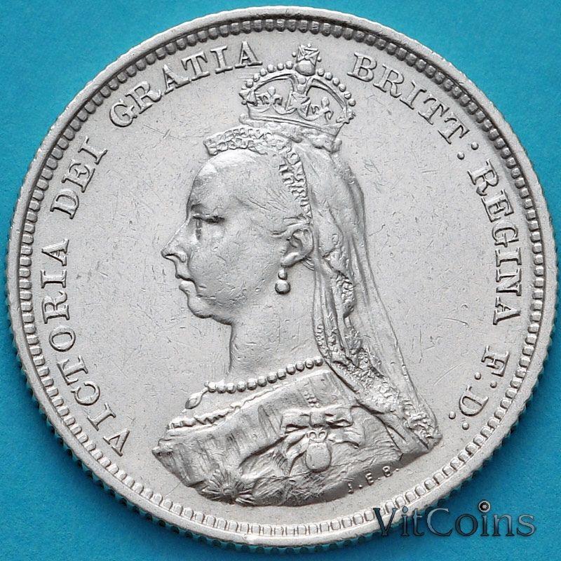 Монета Великобритания 1 шиллинг 1887 год. Серебро. №2