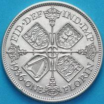 Великобритания 2 шиллинга 1936 год. Серебро.