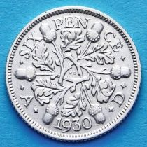 Великобритания 6 пенсов 1930 год. Серебро