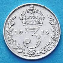 Великобритания 3 пенса 1911-1919 год. Серебро