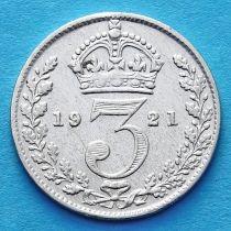 Великобритания 3 пенса 1920-1925 год. Серебро