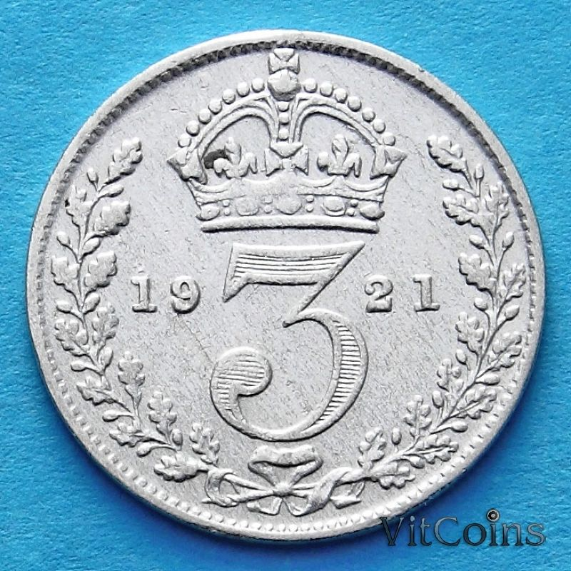 Монета Великобритании 3 пенса 1921 год. Серебро