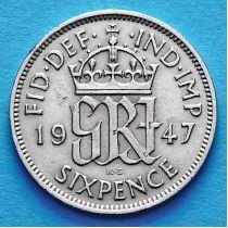 Великобритания 6 пенсов 1947 год.