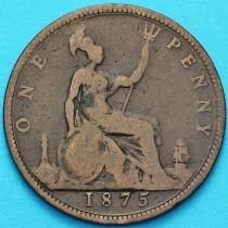 Великобритания 1 пенни 1875 год.