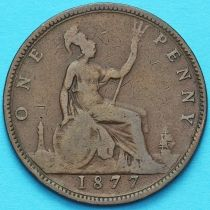 Великобритания 1 пенни 1877 год.