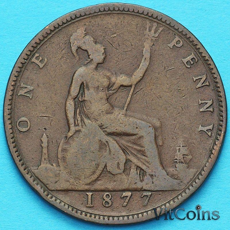 Монета Великобритания 1 пенни 1877 год.