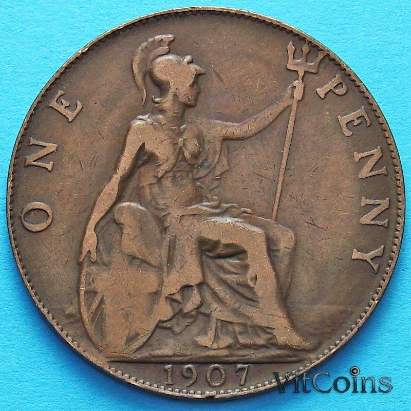 Монета Великобритании 1 пенни 1907 год.