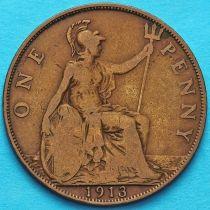 Великобритания 1 пенни 1913 год.