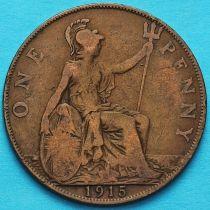 Великобритания 1 пенни 1915 год.