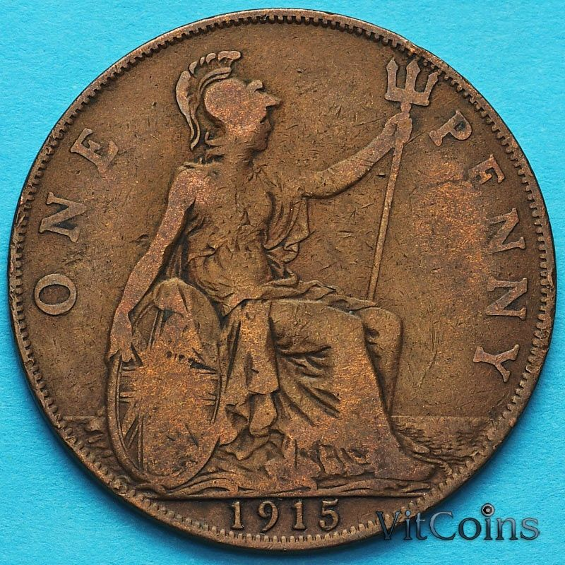 Монета Великобритании 1 пенни 1915 год.