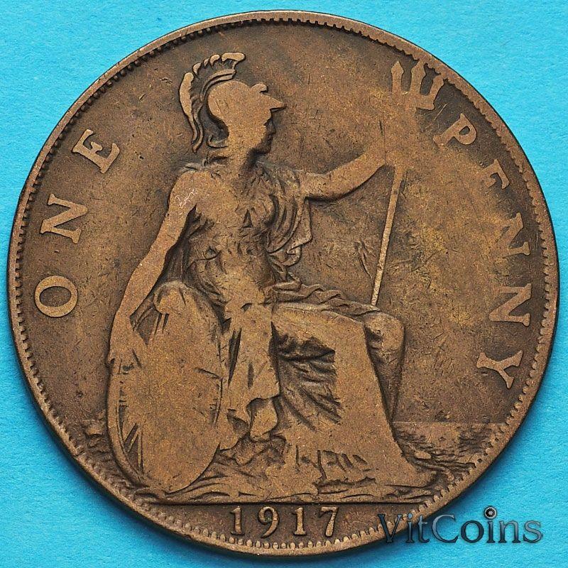 Монета Великобритании 1 пенни 1917 год.