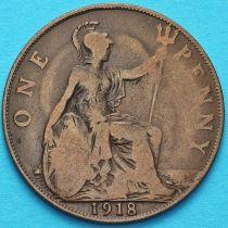 Великобритания 1 пенни 1918 год.