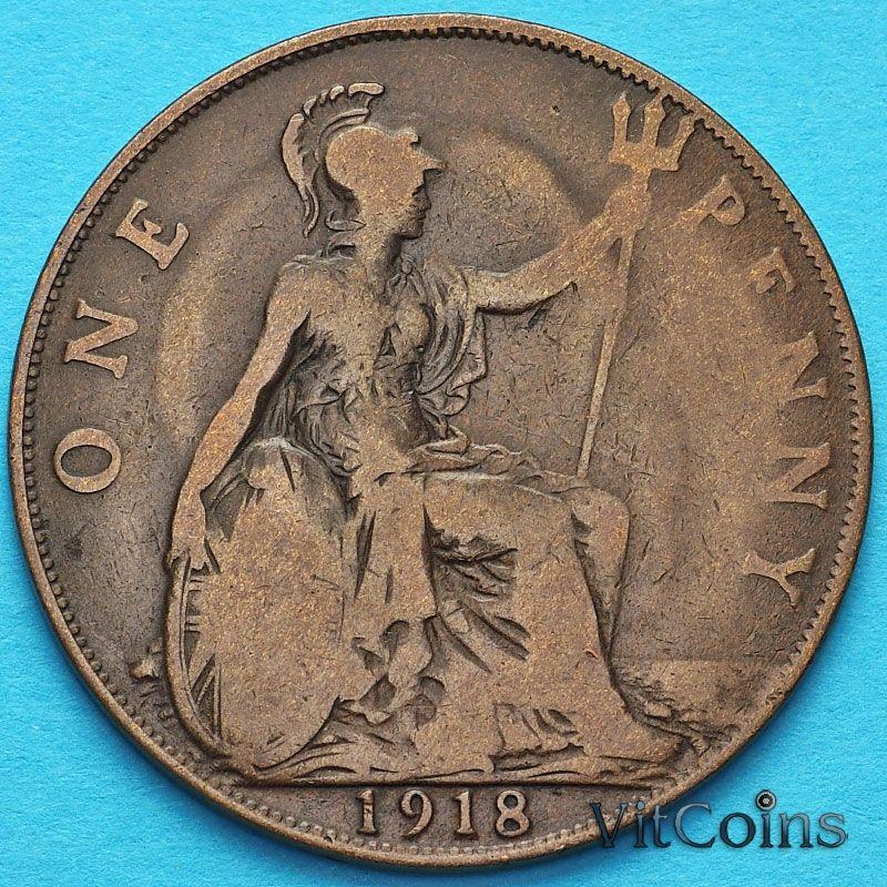 Монета Великобритании 1 пенни 1918 год.
