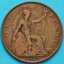 Великобритания 1 пенни 1919 год.