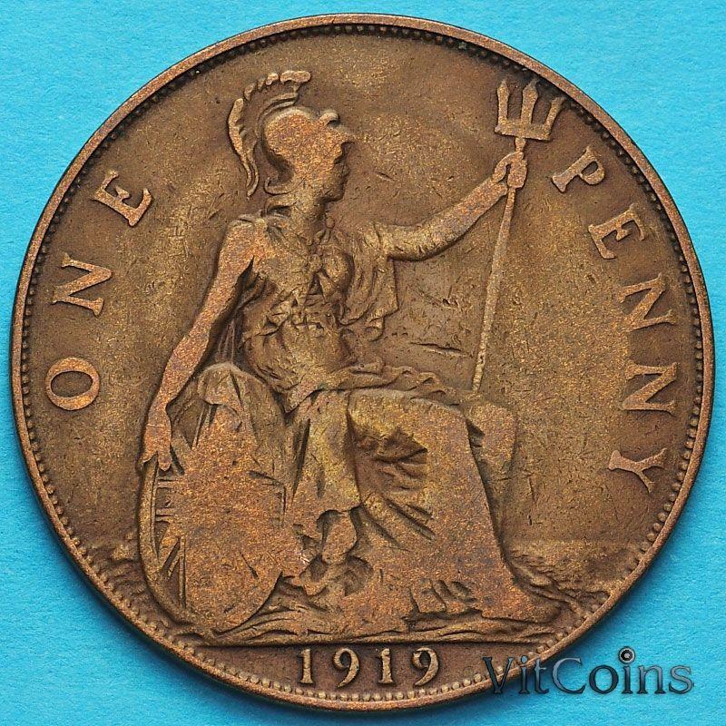 Монета Великобритании 1 пенни 1919 год.
