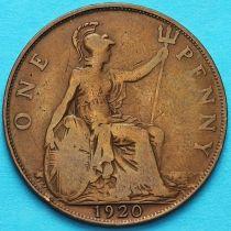 Великобритания 1 пенни 1920 год.