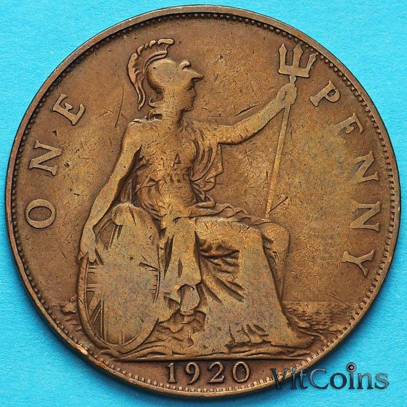 Монета Великобритания 1 пенни 1920 год.