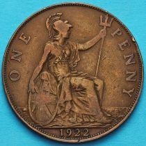 Великобритания 1 пенни 1922 год.