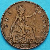 Великобритания 1 пенни 1928 год.