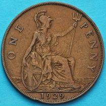 Великобритания 1 пенни 1929 год.