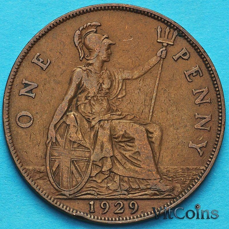 Монета Великобритании 1 пенни 1929 год.