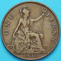 Великобритания 1 пенни 1930 год.