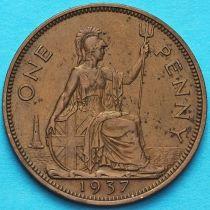 Великобритания 1 пенни 1937 год.