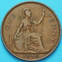 Великобритания 1 пенни 1946 год.