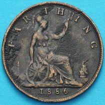 Великобритания 1 фартинг 1886 год. №2