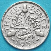 Великобритания 3 пенса 1931 год. Серебро.