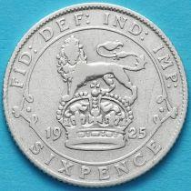 Великобритания 6 пенсов 1925 год. Серебро.
