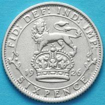 Великобритания 6 пенсов 1926 год. Серебро.
