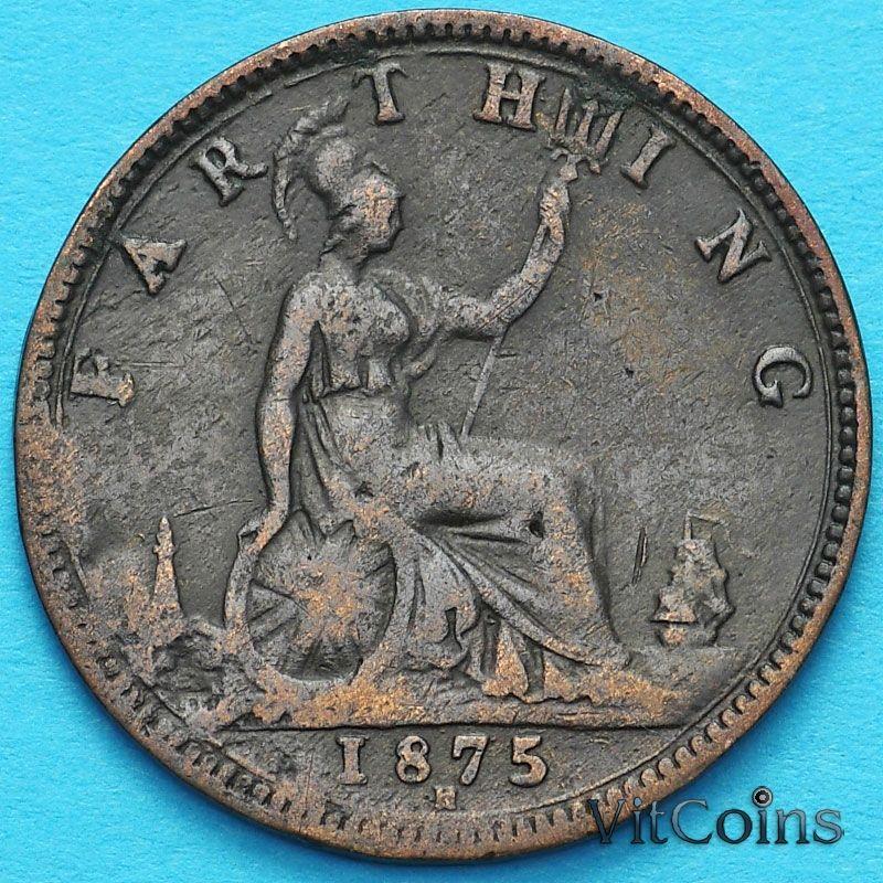 Монета Великобритании 1 фартинг 1875 год. Н.