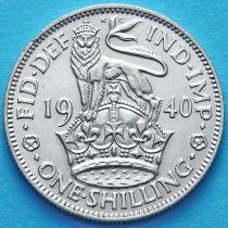 Великобритания 1 шиллинг 1940 год. Английский герб. Серебро.