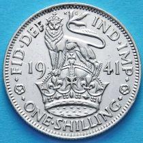 Великобритания 1 шиллинг 1941 год. Английский герб. Серебро.