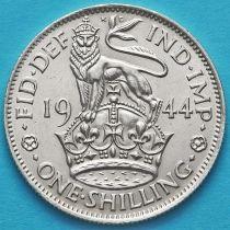 Великобритания 1 шиллинг 1944 год. Английский герб. Серебро.