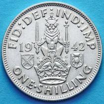 Великобритания 1 шиллинг 1942 год. Шотландский герб. Серебро.
