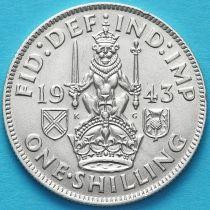 Великобритания 1 шиллинг 1943 год. Шотландский герб. Серебро.