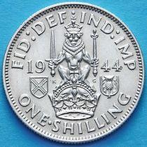 Великобритания 1 шиллинг 1944 год. Шотландский герб. Серебро.
