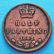 Великобритания 1/2 фартинга 1843 год.