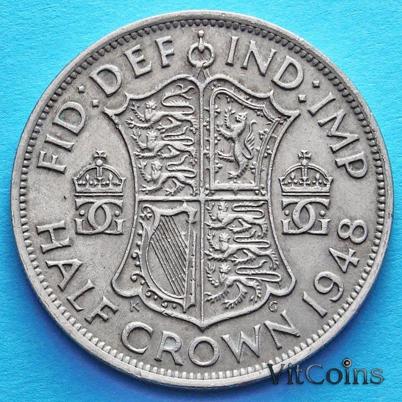 Монета Великобритании 1/2 кроны 1947-1949 год.