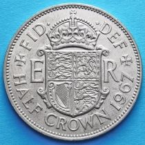 Великобритания 1/2 кроны 1967 год.