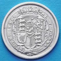 Великобритания 1 шиллинг 1816 год. Серебро.