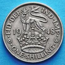 Великобритания 1 шиллинг 1947-1948 год. Английский герб.